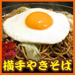 yakisoba_t.jpg